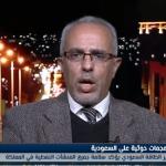 فيديو  محلل: الحوثيون ليسوا مستعدين للسلام.. والدليل استهداف السعودية