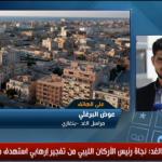 فيديو| مراسل الغد يكشف تفاصيل محاولة اغتيال رئيس الأركان الليبي
