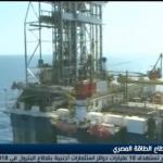 فيديو| مصر تستهدف جذب 10 مليارات دولار استثمارات أجنبية بقطاع النفط