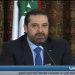 فيديو| لبنان يتطلع لانتزاع المزيد من المساعدات في مؤتمر بروكسل لمواجهة أزمة النازحين