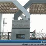 فيديو| مصر تفتح معبر رفح البري لسفر الحالات الإنسانية وعودة العالقين
