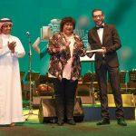 جمهور السعودية يهدي عازف الجيتار المصري وحيد ممدوح لقب «عمر خورشيد الألفية»
