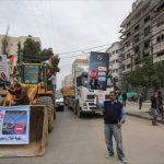 غزة.. مؤسسات القطاع الخاص تحذر من الانفجار وتلوح بعصيان مدني
