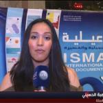 فيديو| مراسلة الغد تستعرض أبرز فعاليات مهرجان الإسماعيلية للأفلام التسجيلية