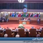فيديو| اجتماع بالرياض استعدادا للقمة العربية المقبلة