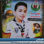 فيديو  الانتهاكات الإسرائيلية تطال الأطفال الفلسطينيين بقتلهم بدماء باردة