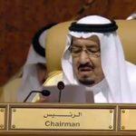 عاهل السعودية يعلن تبرع بلاده بمبلغ 200 مليون دولار للفلسطينيين