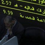 البورصة المصرية تربح 3.8 مليارات جنيه خلال تعاملات الأسبوع الماضي