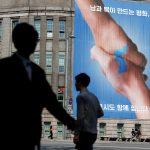 قبل قمة مع الشمال.. الكوريون الجنوبيون يتطلعون للسلام أكثر من الوحدة