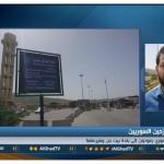 فيديو| مراسل الغد: 500 نازح سوري يستعدون للعودة إلي بلدة بيت جن