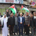 بدء حملة توزيع العلم الفلسطيني استعداداً للجمعة الثالثة في مسيرة العودة