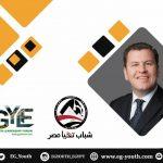 شباب «تحيا مصر» يستعدون لاستقبال «رئيس منتدي شباب العالم» الجمعة القادمة