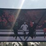 فيديو| اللقطات الأولى لمسيرة العودة الـ21 لبلدة «عتليت» في ذكرى النكبة الفلسطينية
