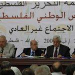 المجلس الوطني الفلسطيني ينطلق اليوم بغياب حماس والجهاد والشعبية