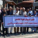 موظفون بالسلطة الفلسطينية يتظاهرون احتجاجًا على عدم صرف الرواتب في غزة