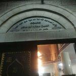 مستوطنون يشعلون النار في مسجد بنابلس