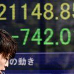 أسهم اليابان تهبط في نهاية جلسة شهدت تعاملات متقلبة