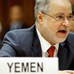 المخلافي: اليمن يعاني من إرهاب غير مسبوق على يد الحوثيين