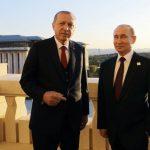 أردوغان: سأبحث مع بوتين الموقف في سوريا