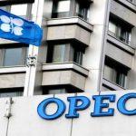 رويترز: انخفاض إنتاج أوبك النفطي في إبريل لأدنى مستوى في عام