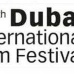 مهرجان دبي السينمائي.. كل عامين بدلا من كل عام