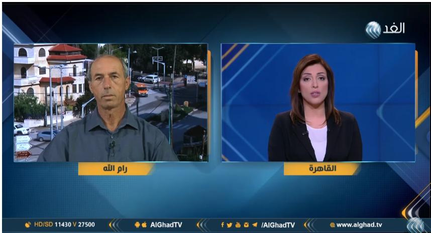 فيديو  نقابة الصحفيين الفلسطينية تطالب بتقديم قادة الاحتلال للعدالة الدولية   قناة الغد