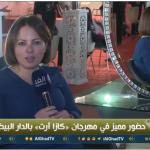 فيديو| مشاركة عربية مميزة في مهرجان «كازا آرت» بالدار البيضاء