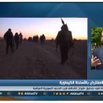 فيديو  مراسل الغد: رفض شعبي وسياسي لتحول العراق لقاعدة لضرب سوريا