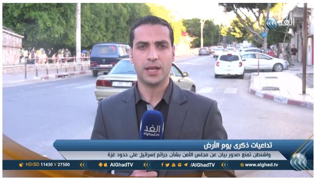 فيديو  مراسل الغد: الفصائل الفلسطينية تطالب بفتح معبر رفح البري لعلاج المصابين   قناة الغد