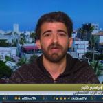 فيديو| مطرب فلسطيني يعبر عن معاناة وطنه بغناء الراب