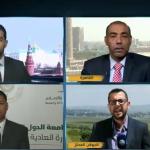 فيديو| مراسل الغد: لهذه الأسباب يمنع نتنياهو وزراءه من الحديث عن الضربة على سوريا