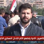 فيديو| الشارع السوري: ترامب يناطح الجبل وسوريا لن تسقط