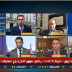 فيديو| موفد الغد: الملف السوري يستحوذ على أجندة أعمال القمة العربية