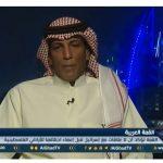 فيديو| صحفي: التهديد الإيراني أصبح مفضوحا أمام العالم العربي