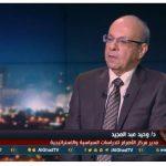 فيديو|محلل: المحافظة على انعقاد القمة العربية في ظل التطورات في المنطقة مهم للغاية