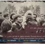 فيديو  عمال الشركة المتحدة الفرنسية.. فرقتهم الأيام وجمعتهم الاحتجاجات