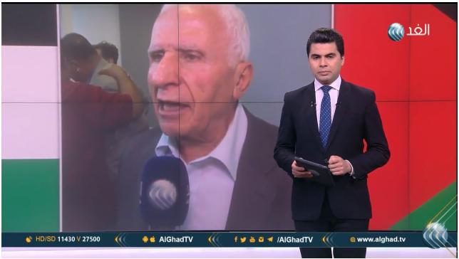 فيديو  مراسل الغد: ملفات رئيسية يناقشها وفد حماس في اجتماعات المصالحة بالقاهرة   قناة الغد