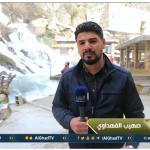 فيديو| كاميرا «الغد» ترصد سحر الطبيعة في كردستان العراق