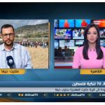 فيديو| مراسل الغد: الهدف من مسيرة العودة الـ21 رفع العلم الفلسطيني في منطقة الجليل