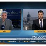 فيديو| مراسل الغد: بريطانيا لها اليد العليا في قضية سكريبال وستعلن التفاصيل قريبا