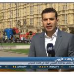 فيديو| الاتحاد الأوروبي يرفض مقترحات لندن