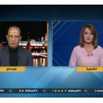 فيديو| باحث: الهجوم الثلاثي في سوريا يؤثر على المسارات السياسية وعلى رأسها جنيف