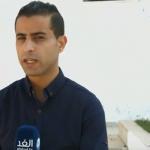 فيديو  مراسل الغد: إضراب يعم المدارس الثانوية والإعدادية في مدينة الحمامات بتونس