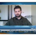 فيديو| مراسل الغد: الجيش السوري يواصل ضرباته العسكريه ضد داعش باليرموك