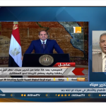 فيديو  محلل عسكري يوضح أهم ما جاء في البيان الـ20 تزامنا مع عيد تحرير سيناء