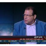 فيديو| اتحاد العمال: العلاقات القوية بين مصر والأردن ينعكس بقوة على وضع العمالة