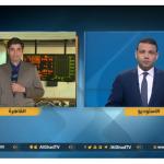 فيديو| مراسل الغد: سوق الأوراق المالية المصرية تحقق أرقاما قياسية جديدة