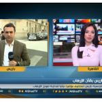 فيديو| موفد الغد: جدل في مؤتمر باريس لمكافحة الإرهاب بسبب دعوة قطر وتركيا
