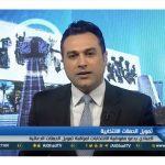 فيديو| صحفي يتحدث لـ«الغد» عن الحملات الدعائية للانتخابات النيابية العراقية