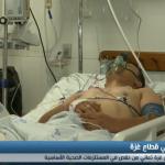 فيديو  كاميرا «الغد» ترصد آلام وأوجاع الفلسطينيين في مستشفيات غزة بسبب نقص المستلزمات
